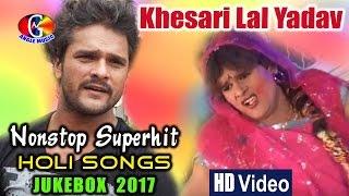 Khesari Lal Yadav Nonstop Superhit HOLI Songs JUKEBOX 2017