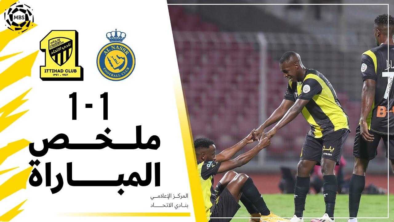 اهداف مباراة الاتحاد و