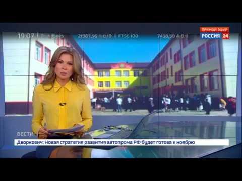 В Ингушетии открыли самую большую школу в республике