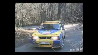 РУССКИЙ ЭКСТРИМ RALLY TEAM.wmv