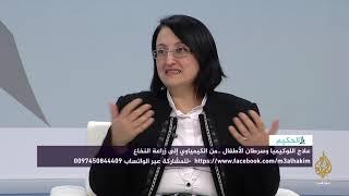 علاج سرطان الدم اللوكيميا مع د بتول طويل Youtube