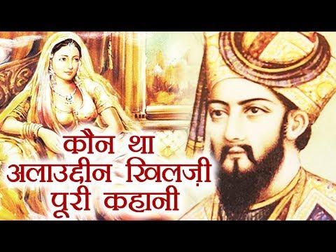 Alauddin Khilji Biography, Most powerful ruler of the Khilji dynasty | Padmavati | वनइंडिया हिंदी