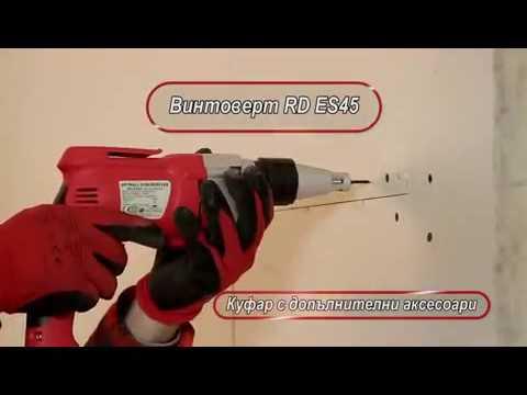 Акумулаторна револверна отвертка RAIDER RDP-CSCL02 #hs1bPX9GWos