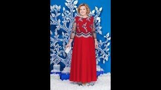 Платья для полных женщин на праздник