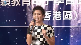 Publication Date: 2018-08-03 | Video Title: 蒙平寶小姐頒發MySmart123電子學習氣氛勁爆學校獎 -