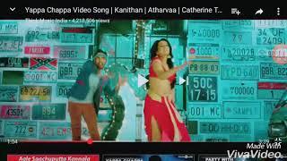 Vivegam-Kadhalaada Official Video Song