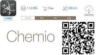 Обзор приложения Chemio. Все основы химии в одном приложении.