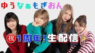 ゆうです YouTubeを始めてから 勉強することばっかりで 正直編集とか YouTubeがなかったら 一生縁がなかったので また新しい挑戦を AKB48で経験させてもらえて ゆう ...