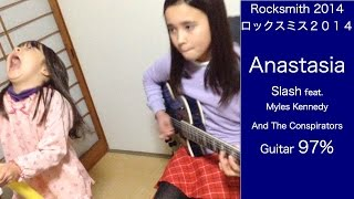 ROCKSMITH Audrey (11) Plays Guitar - Anastasia - Slash 97% ロックスミス