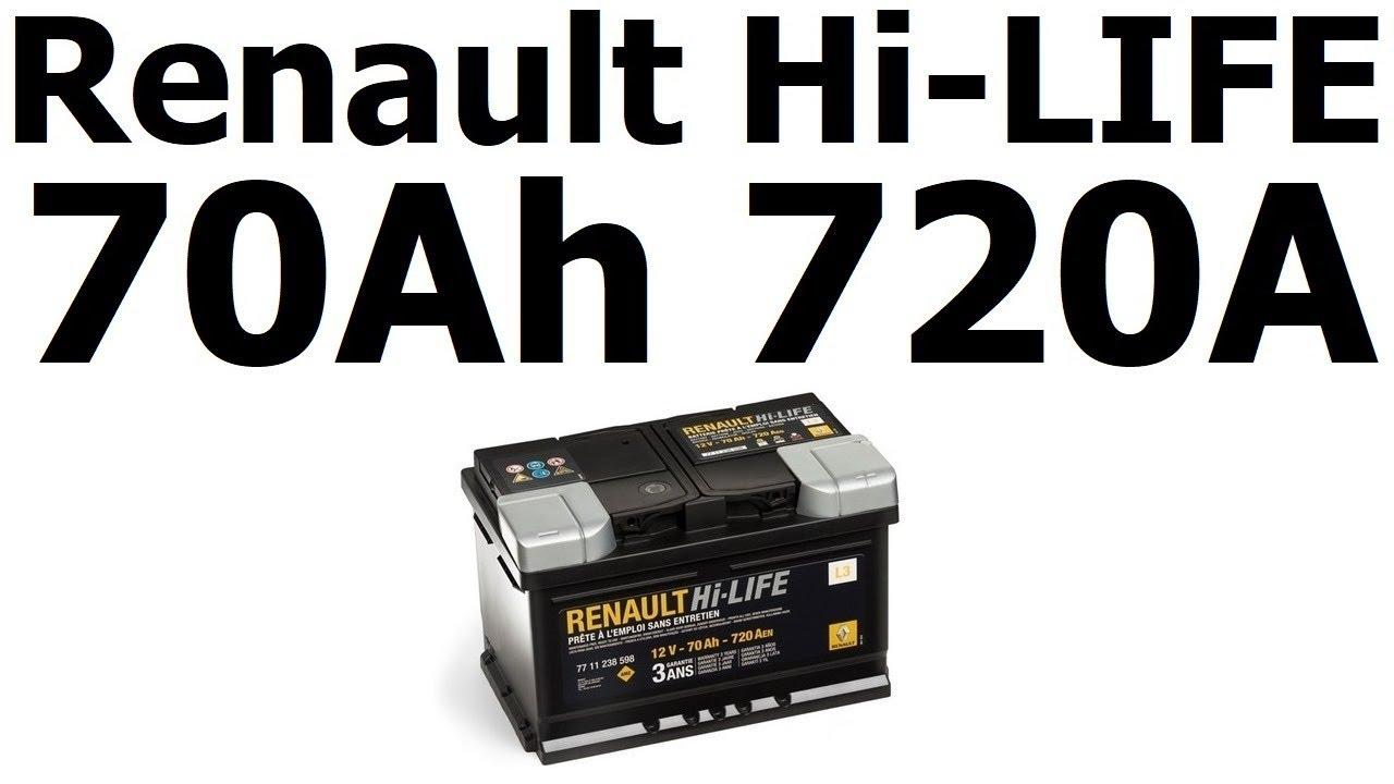 renault hi life 12v 70ah 720a 7711238598 youtube
