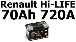 Аккумулятор Renault Hi LIFE 12V 70Ah 720A 7711238598