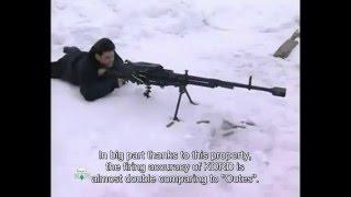 Voennoe Delo - Heavy Machineguns, DSHK, NSV, KORD (Eng Subs)