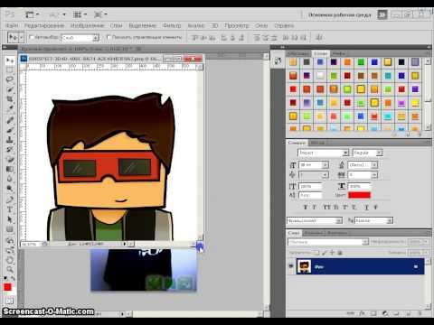 Как пользоватся фотошопом cs 5.1