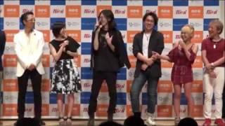 映画「さざ波ラプソディー」 2017年劇場公開決定!! 詳細は⇒http://www.m...