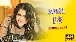 new punjabi songs 2017   saal 18 full video   khushi kaur   latest punjabi songs 2017   candy hits