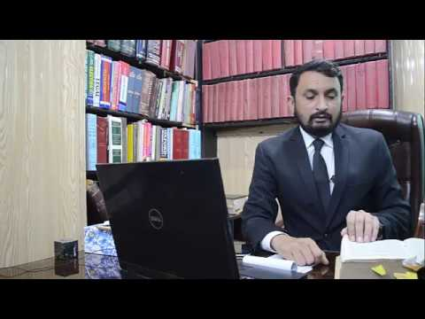 Family Law in Pakistan Explained by Adv. High Court Arfan Ahmed Khan