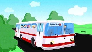 Скачать КОЛЕСА У АВТОБУСА часть1 сборник для детей популярный детский стишок Wheels On The Bus УЧИМСЯ ПЕТЬ