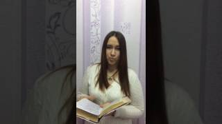 #читаемонегина Центральная библиотека г. Ишим, Тюменская область,  глава 1