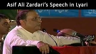 Dunya News | Asif Ali Zardari
