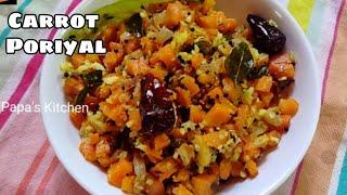 சமையல் தெரியாதவங்க கூட செய்யலாம்  Beginners & Bachelors Recipe   Poriyal Recipe   RECIPE in tamil
