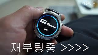 [2019]갤럭시 기어S3 타이젠 4.0.0.2 업그레…