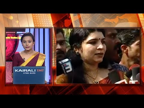 Govt softens stand on solar, calls for general inquiry | Kaumudy News Headlines 4:00 PM