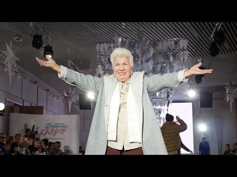 Конкурс красоты 50+. Самые красивые бабушки и дедушки Казани