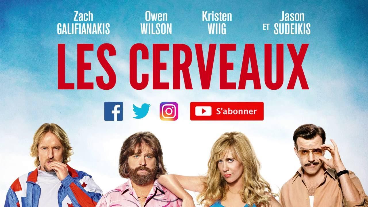 LES CERVEAUX - Bande-annonce 1 - VF