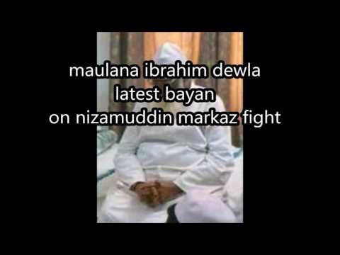 Maulana Ibrahim Dewla | NIZAMUDDIN latest bayan