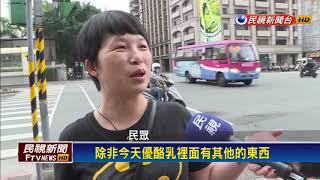 香蕉.優酪乳一起吃如砒霜? 營養師:網路謠言-民視新聞