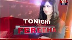 Tonight With Fareeha  14 July 2017 - AbbTakk News