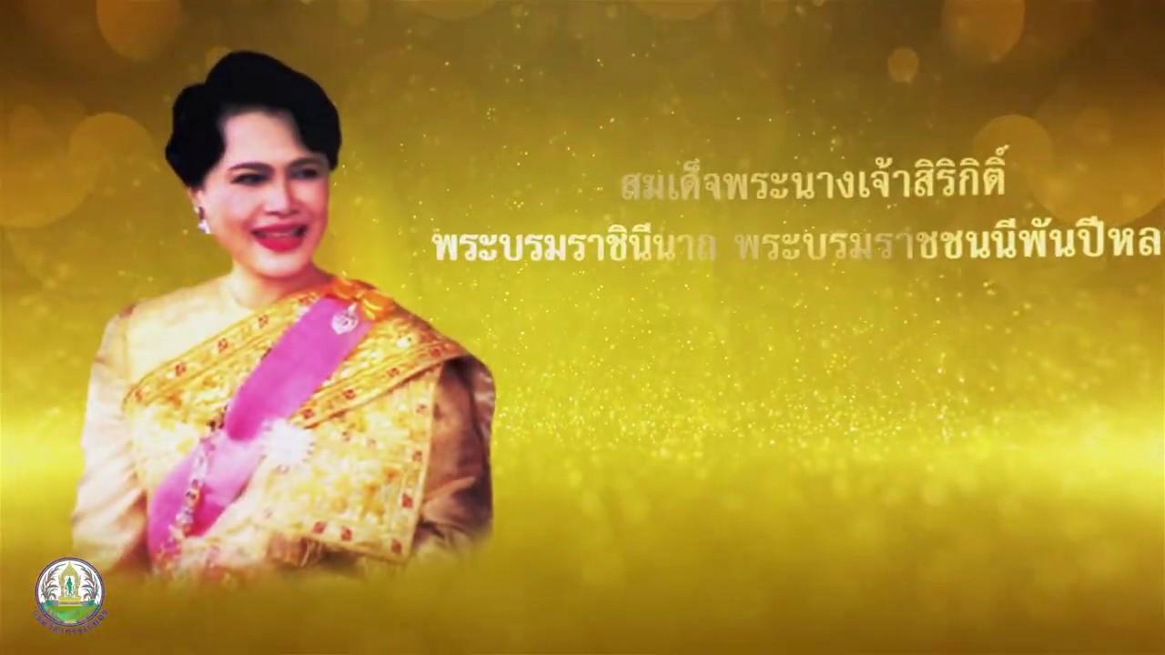 Pangkhon V3