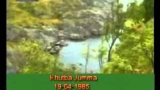 Khutba Jumma:19-04-1985:Delivered by Hadhrat Mirza Tahir Ahmad (R.H) Part 3/5