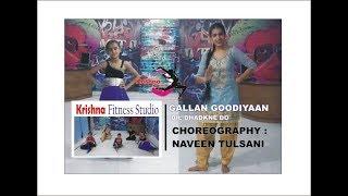 GALLAN GOODIYAAN|| DIL DHADAKNE DO|| DANCE CHOREOGRAPHY NAVEEN TULSANI