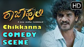 Chikkanna Comedy Scenes In Tea Shop | Rajahuli Kannada Comedy Scenes 322