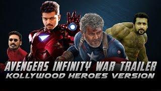 Tamil Avengers || Vijay, Suriya, Ajith