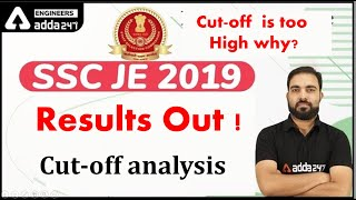 SSC JE 2019 | SSC JE   Result out | SSC Junior Engineer |  Check here cut-off | How to check marks