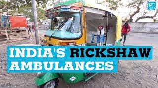 India's rickshaw ambulances