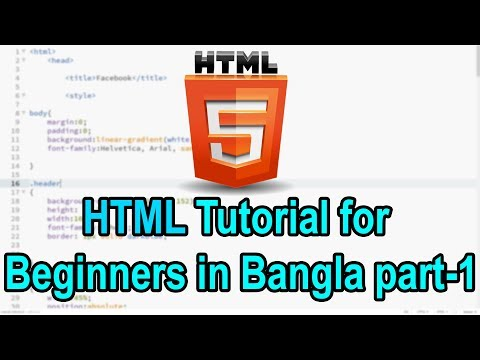 HTML Tutorial for Beginners in Bangla Part-1 thumbnail