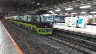 JR東日本 485系700番台 リゾートやまどり(回送)大宮駅発車 (2020年12月12日)