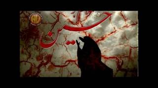 SUGHRA SE MILA DO VERY HEART TOUCHING NOHA BY REHMANI SISTERS 2015 ONLY OB HUSSAINI VOICES INDIA