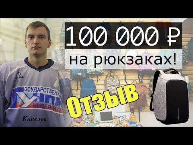 Евгений Гурьев отзывы! Илья Киселёв