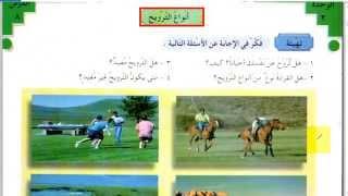 7 УРОК. 2 ТОМ. Арабский в твоих руках.