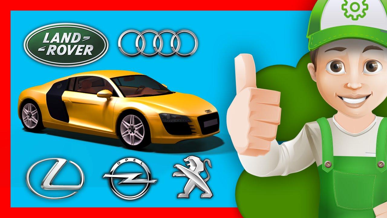 """Машинки! Мультик про машинки. Выбираем лучшие машинки в гараже у Винтика - """"Хочу знать все"""""""