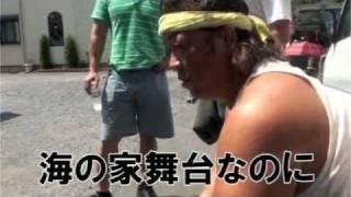 長州力vs片桐はいり格闘!! 2009.11.4にUNIVERSAL MUSICから メジャーデ...