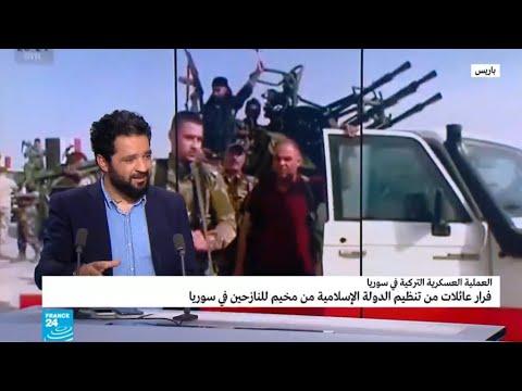 ما هي التفاهمات والاتفاقات التي جرت للسماح للأتراك بعملية عسكرية شمال سوريا؟  - نشر قبل 29 دقيقة