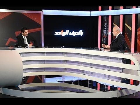 لقاء قناة الشرقية بالدكتور ابراهيم الجعفري في برنامج بالحرف الواحد مع احمد ملا طلال 14.11.2016