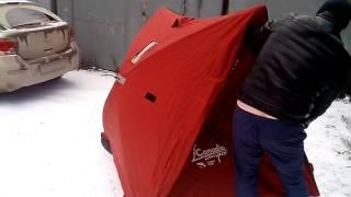 Зимняя палатка призма Alaska 3 PRO  Canadian Camper(, 2013-11-19T14:47:58.000Z)