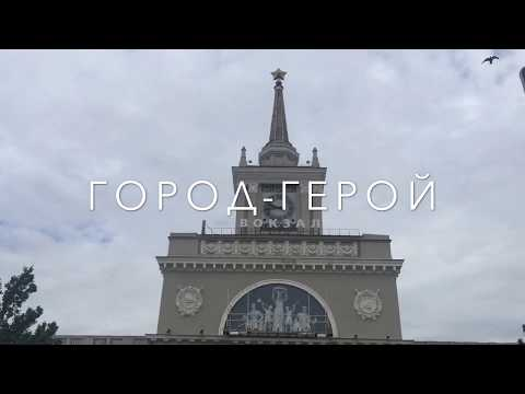 Мамаев курган в г Волгограде фото, видео, адрес и