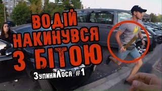 ЗупиниЛося №1. Стадний інстинкт водіїв біля Оушен Плаза (Київ)